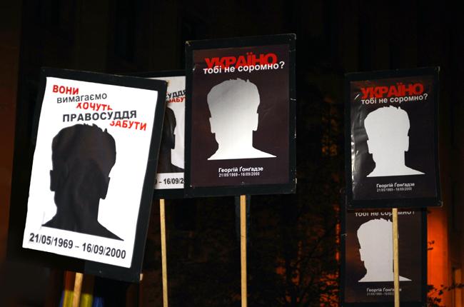 Расследование по делу Гонгадзе возобновят