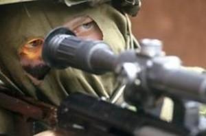 Генпрокуратура индентифицировала снайперов Майдана