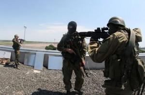 Главный офис «УФС-Банка» в Донецке захвачен