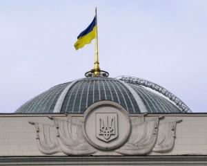 Депутаты не поддержали реформирование ГТС Украины