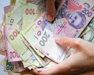 Налоговая реформа: В Украине хотят оставить восемь налогов
