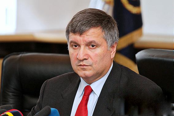 Аваков проиграл суд Тягнибоку
