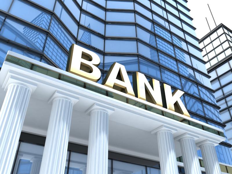 Банк в помощь