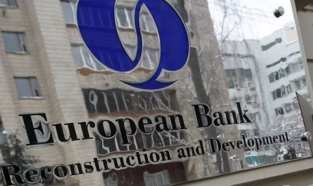«Нафтогаз» и ЕБРР договорились о кредите