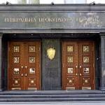 В ГПУ отчитались, что задержанные экс-налоговики сливают Клименко