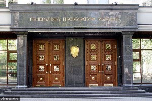 Прокурора Николаевщины отстранили от работы