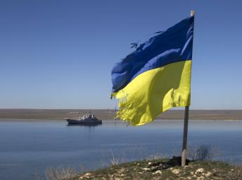 ФСБ задержало украинское рыболовецкое судно