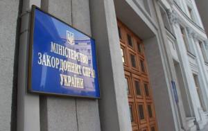 Украина рассчитывает на адекватность команды Трампа