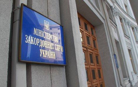 Сайт МИДа Украины подвергся DDoS-атаке