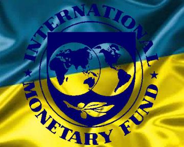 Украина получила второй транш от МВФ в объеме 1,4 млрд долларов