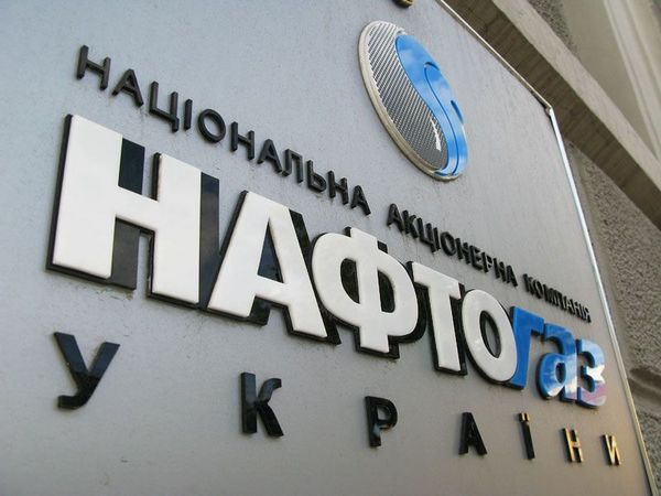 «Нафтогаз» отдал «Газпрому» $1,45 млрд