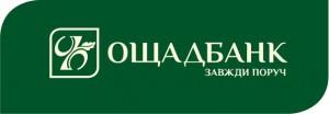 Донецкое облуправление «Ощадбанка» переехало в Мариуполь