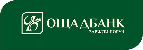 «Ощадбанк» выдаст ОПЗ кредит на 5 млрд гривен для закупки газа