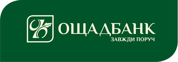 Кабмин увеличит уставный капитал «Ощадбанка» на 1,1 млрд гривен