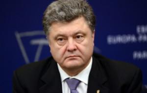 Порошенко уволил Литвина
