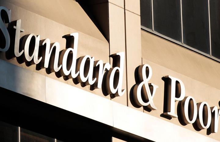 S&P прогнозирует снижение ВВП Украины на 7%