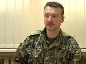 Стрелков не намерен возвращаться на Донбасс