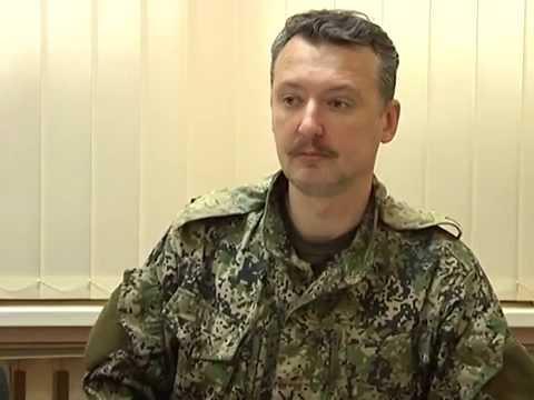 «Стрелок»: Россия бросила Новороссию на произвол