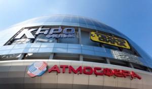 ТРЦ «Атмосфера» в Киеве заминирован
