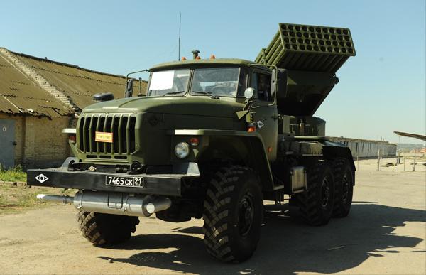 По бойцам АТО в Зеленополье стреляли из установок «Торнадо»