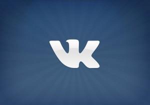 «ВКонтакте» награждает стартапы