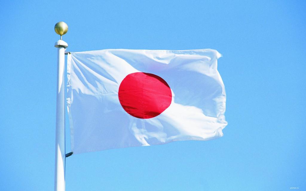 РФ ввела санкции против Японии