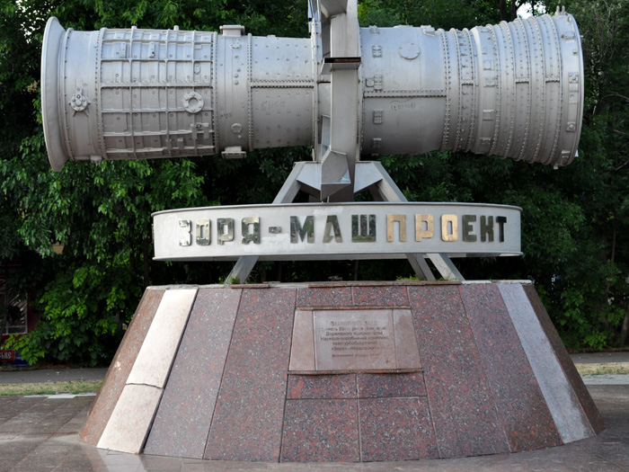 Зорю-Машпроект возглавил менеджер Порошенко