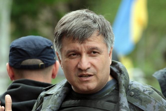 Аваков огласил список членов партии «Народный фронт»