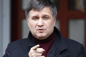 Аваков: Под Радой задержали 37 митингующих