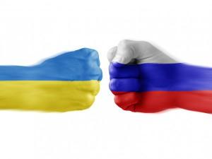 Депутаты РФ хотят «официально» переименовать Украину