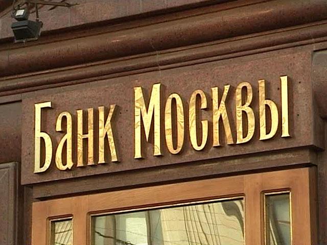 На Донбассе могут появиться российские банки