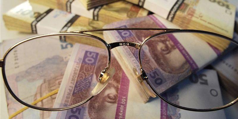 В Славянске и Краматорске начали платить пенсии