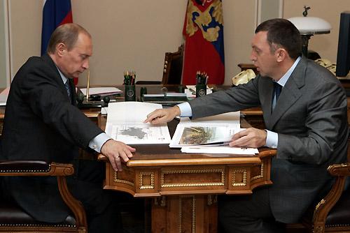 Фонд госимущества попросил на выход российского олигарха
