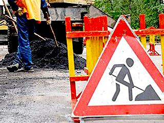 Ремонт дорог обойдется Украине в 40 млрд гривен