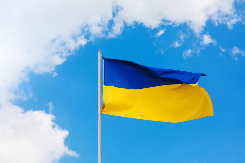 В Северске поднят флаг Украины