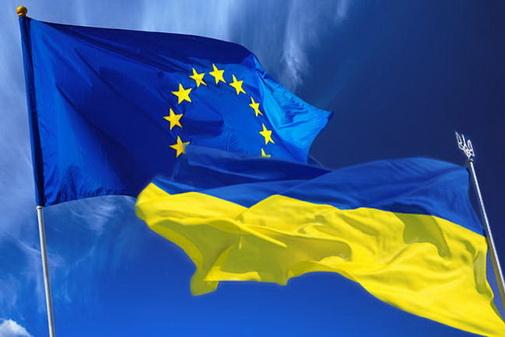 Ирландия ратифицировала соглашение об ассоциации между Украиной и ЕС
