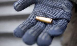 Стрельба на Майдане: четыре человека получили ранения