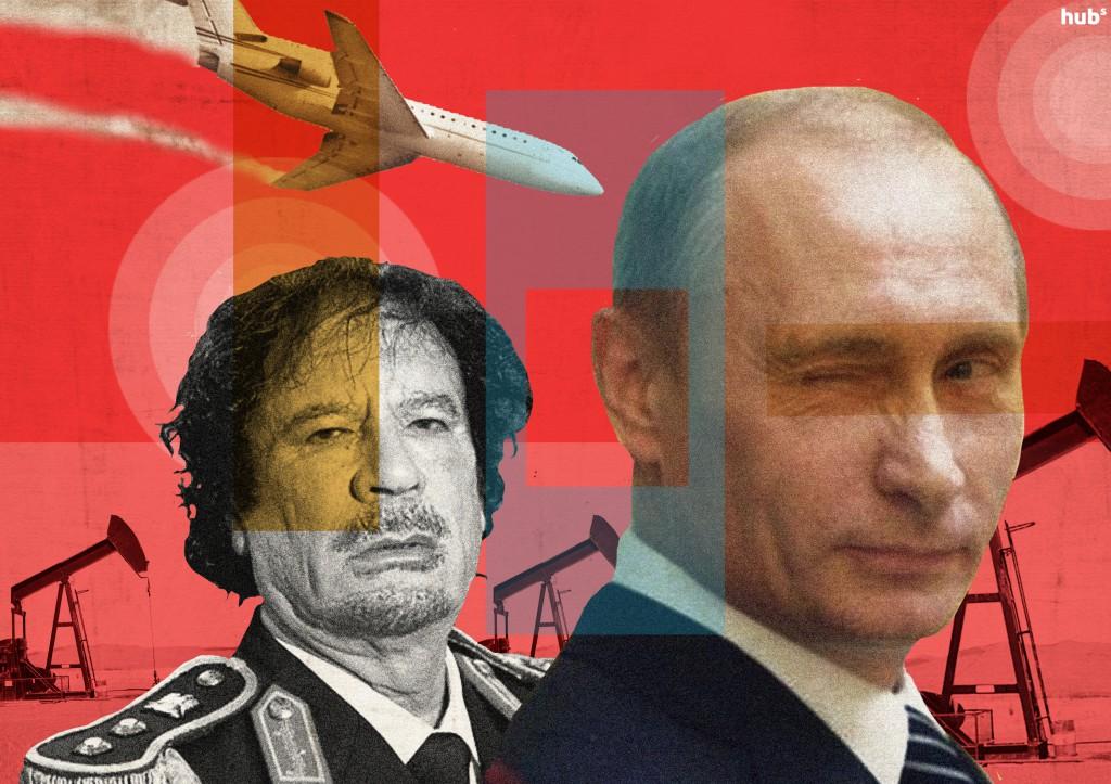 Второй Каддафи