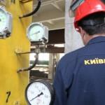 Киевсовет продлил договор с компанией Ахметова
