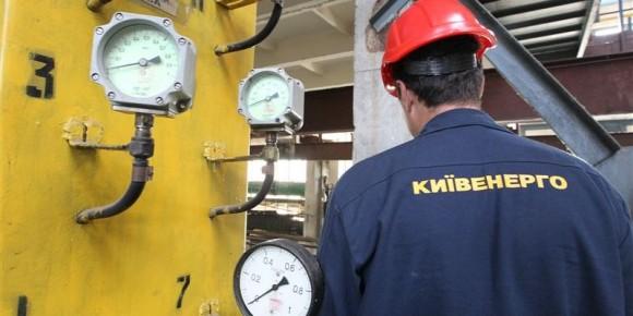 В Киеве до октября отключили горячую воду