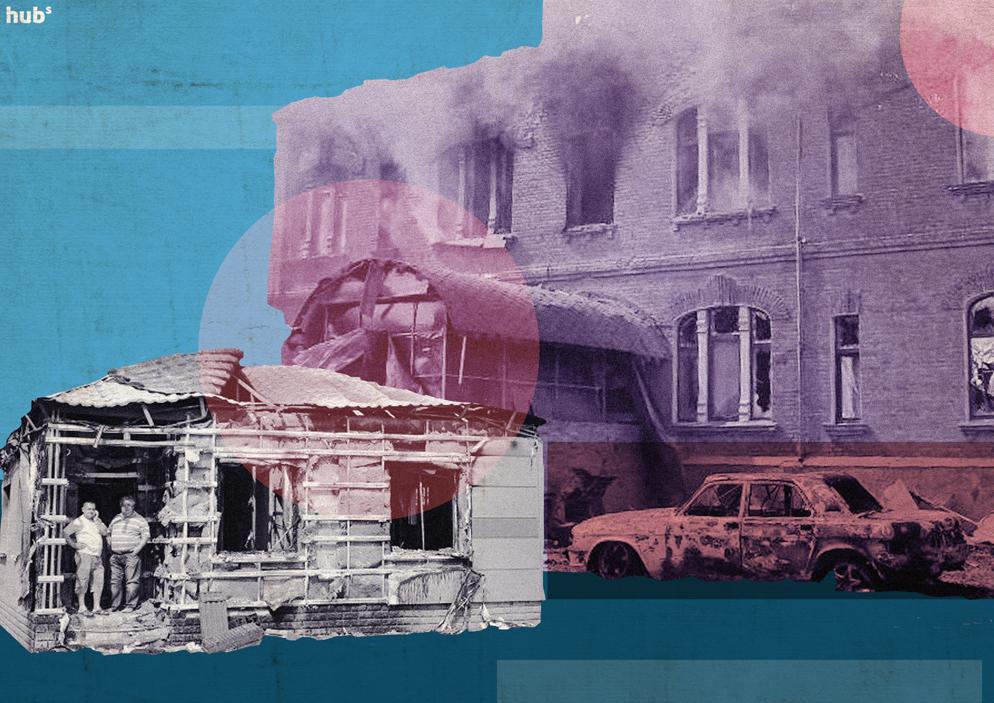 Мой Луганск – город-призрак