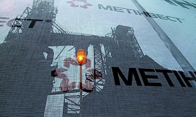 Metinvest B.V. увеличила выручку до $568 млн