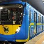 Киевский метрополитен работает в прежнем режиме