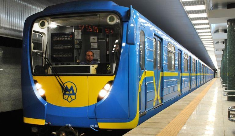 Станция метро «Дарница» в Киеве закрыта