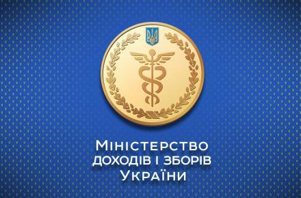 Кабмин прекратил деятельность Миндоходов