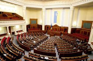 Заседание Рады восьмого созыва объявлено открытым