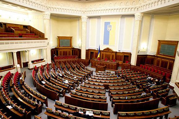 Первое заседание Рады состоится 27 ноября