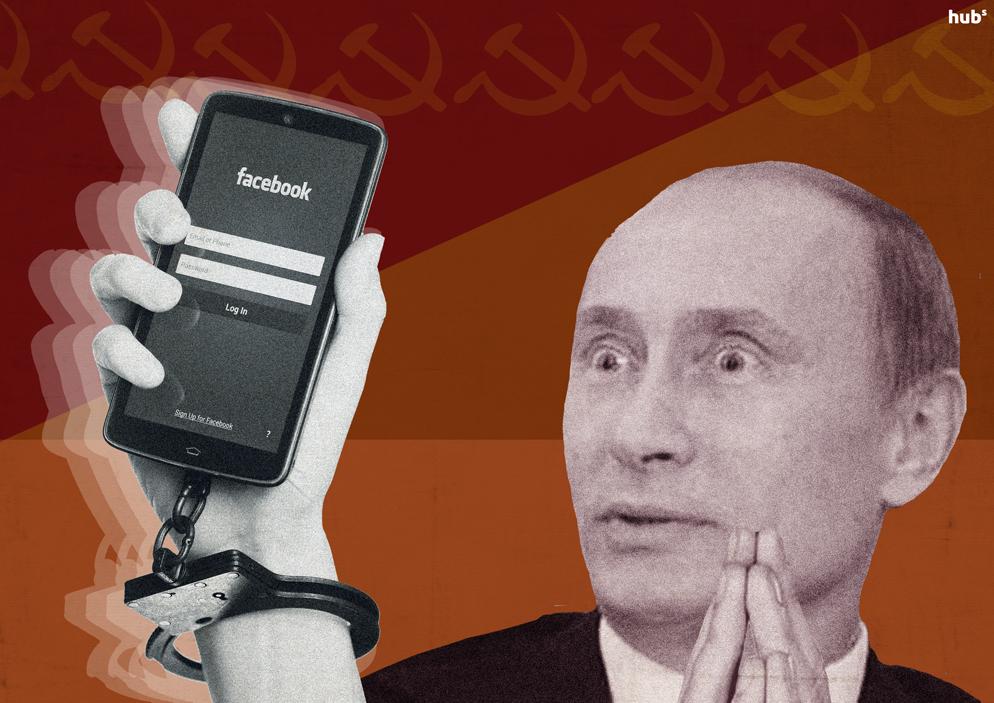 Новые порядки в России: из мобильного - в тюрьму