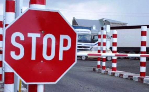 Дорога через Бахмутку закрыта
