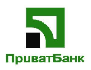 В отделениях «Приватбанка» боевики открывают Центробанк ДНР